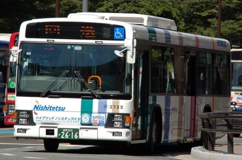 nishitetsu-2723.jpg