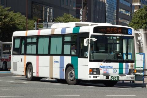 nishitetsu-2727.jpg