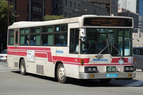 nishitetsu-2819.jpg
