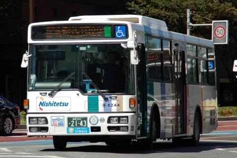 nishitetsu-6244.jpg