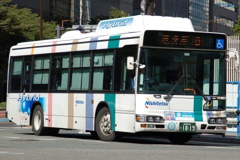 nishitetsu-8001.jpg
