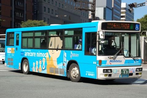 nishitetsu-9009.jpg