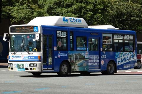nishitetsu-9129.jpg