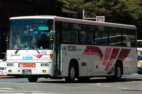 nishitetsu-9131.jpg