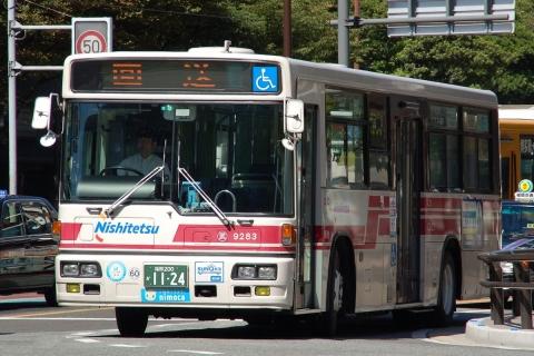 nishitetsu-9283.jpg