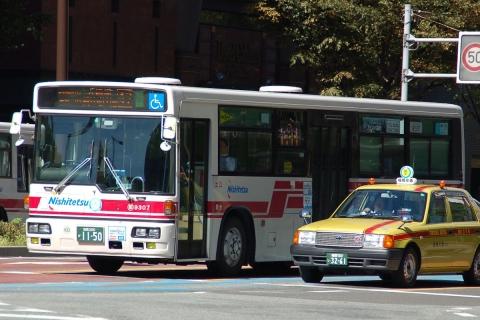 nishitetsu-9307.jpg