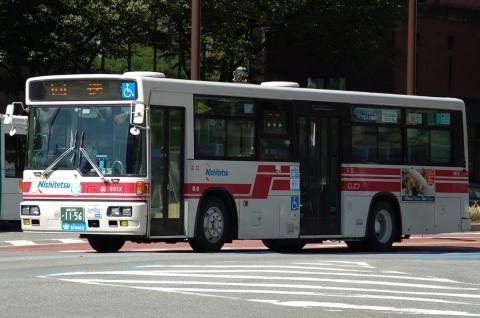 nishitetsu-9312.jpg