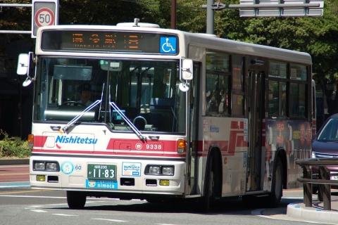 nishitetsu-9338.jpg
