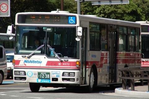 nishitetsu-9370.jpg
