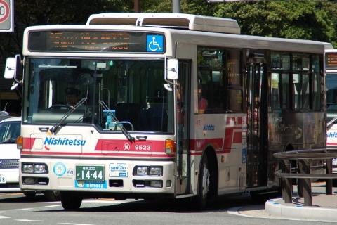 nishitetsu-9523.jpg