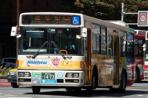 nishitetsu-9624.jpg