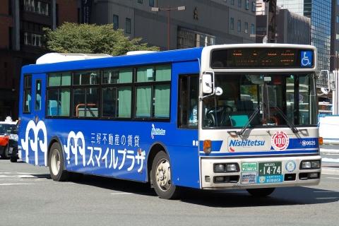 nishitetsu-9625-2.jpg