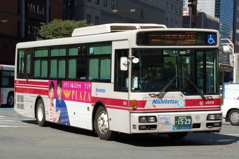 nishitetsu-9659.jpg