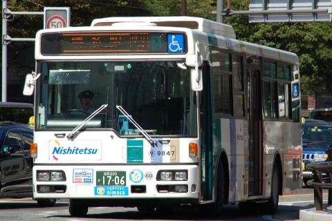 nishitetsu-9847.jpg