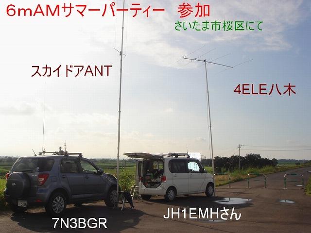 s-7N3BGR_AM_S_PTY.jpg