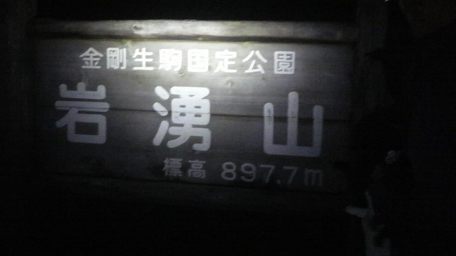 s-iwawaki.jpg