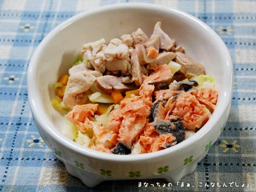 鮭の白子のワンコ飯