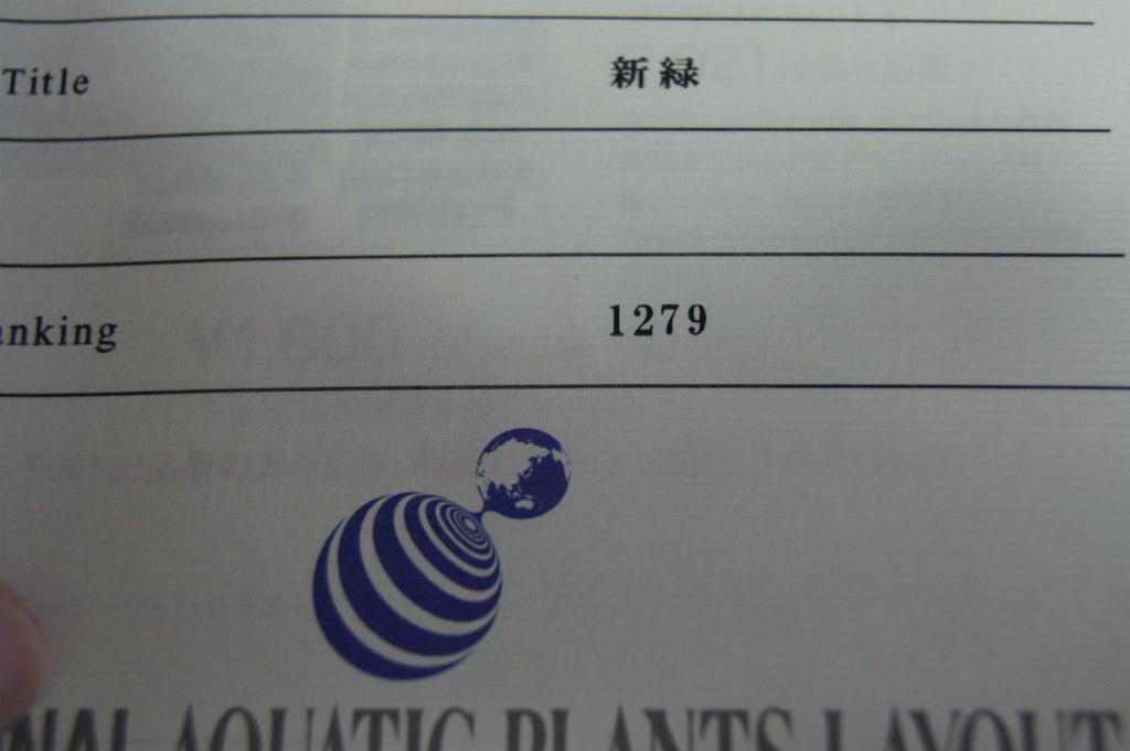 DSC02396.jpg