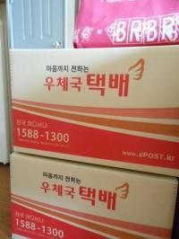 DSCN2673.jpg