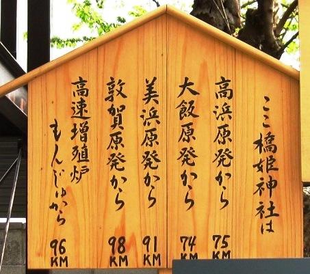 kyouzhasifuda.jpg