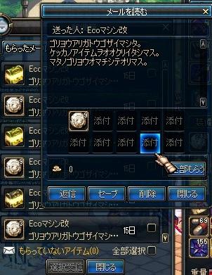 ScreenShot2013_0424_190746777.jpg