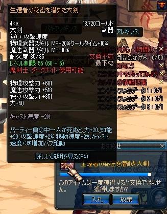 ScreenShot2013_0528_123732829.jpg