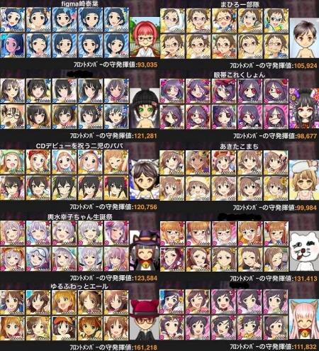 08th_kantai3R.jpg