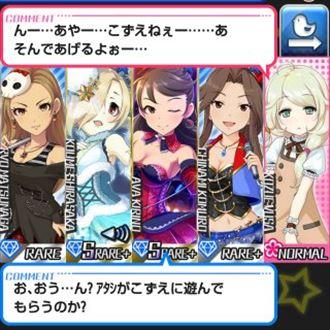talk-kozuayaR.jpg