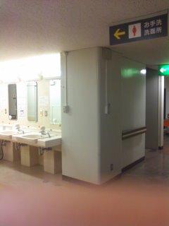 トイレ_0001