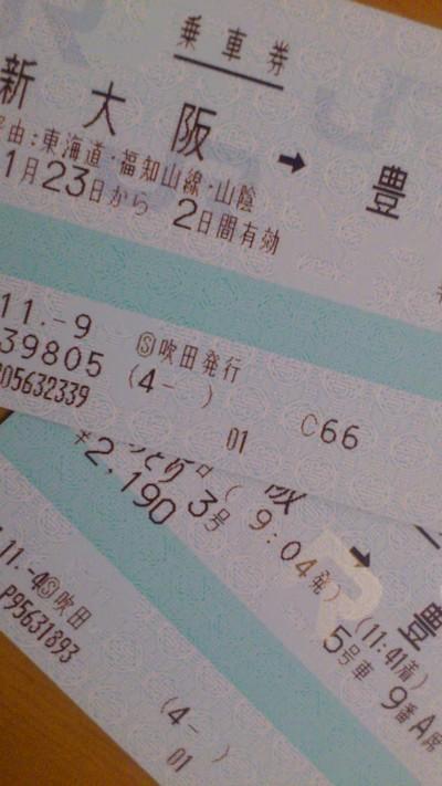 20121123-01.jpg