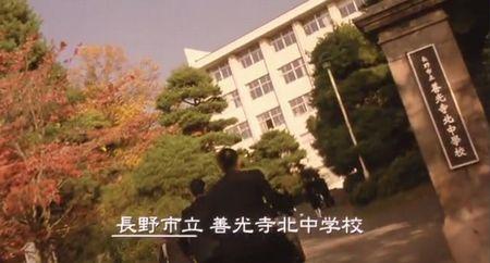 善光寺北中学校