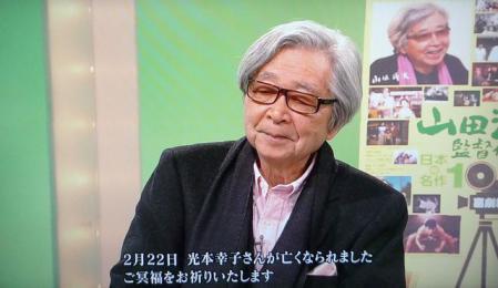 山田監督2