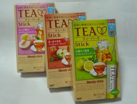 スティック紅茶