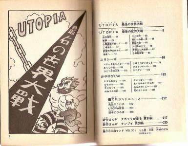 UTOPIA1.jpg