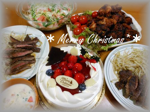 2012' Christmas