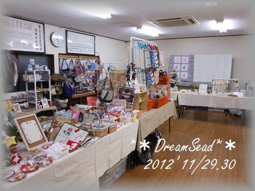 2012Dramsead.jpg