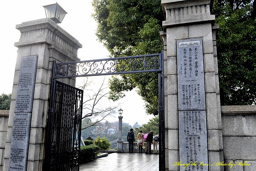 横浜外人墓地資料館1