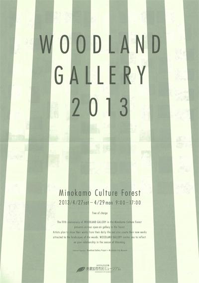 woodland 2013-01