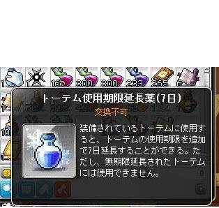 Maple131202_135336.jpg