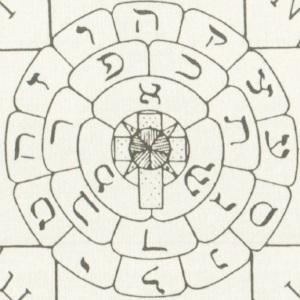 薔薇十字の護符中心部
