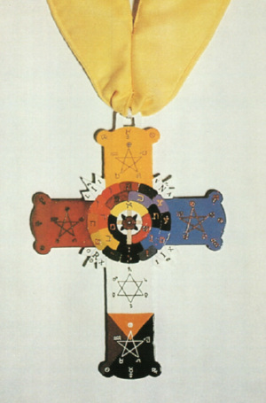 薔薇十字の護符