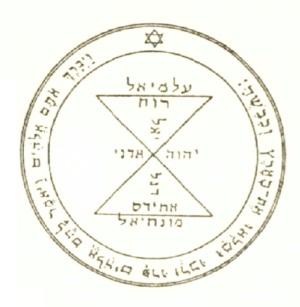 ソロモン金星3の護符