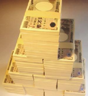 1億円画像
