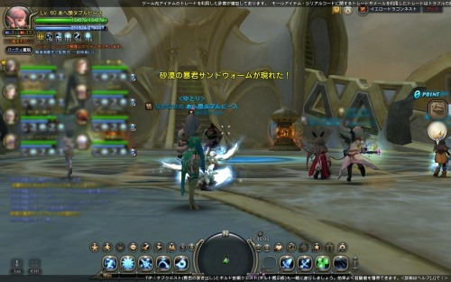 DN 2012-12-20 23-09-09 Thu
