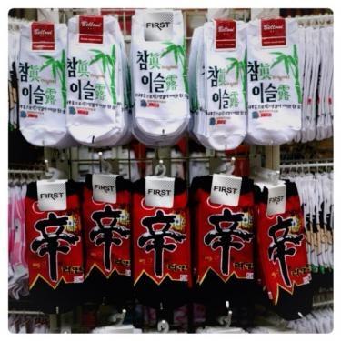 韓国の定番お土産(?)靴下の柄ㅎㅎ