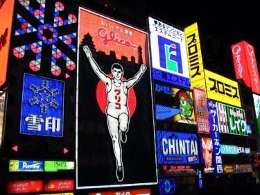 1月13日(月)は大阪にやって参ります!!
