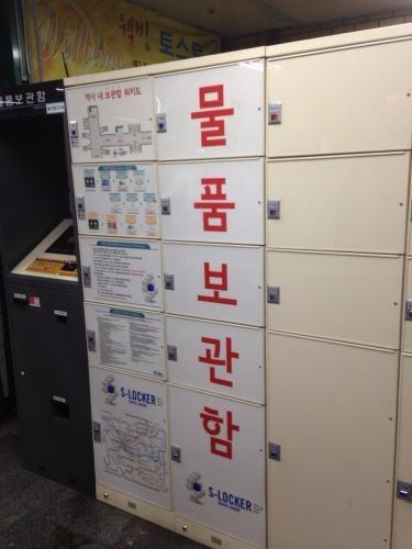駅で見かけたことはありませんか?韓国式コインロッカー。