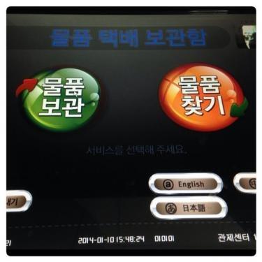 画面タッチ式ですが日本語・中国語・英語表記が選べます^^