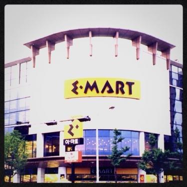 韓国の大型スーパーの1つ。Eマート。