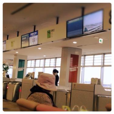中学校以来の福岡空港。わずか1時間ほどの滞在でした^^;